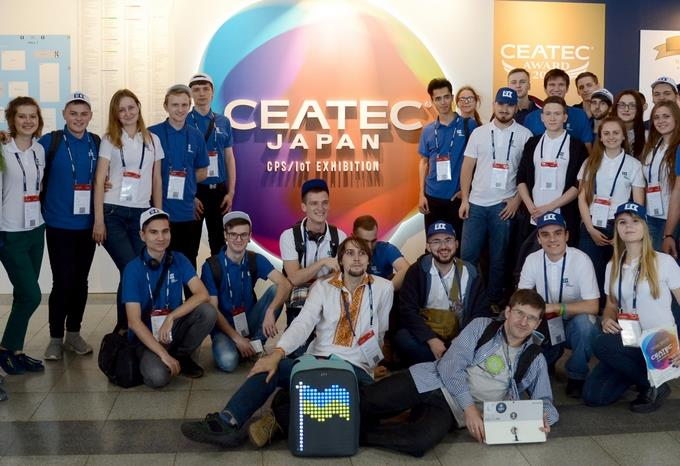 "Thirty winners of the All-Ukrainian Educational Project ""Programmer 2018"" visited Japan."